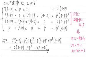 2006年東大入試数学文系第2問理系第2問解答解説
