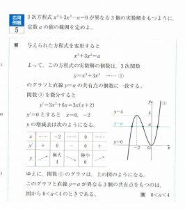 2019夏 河合東大オープン 文系数学第1問 問題_1 合格 受験 東大模試 駿台実戦